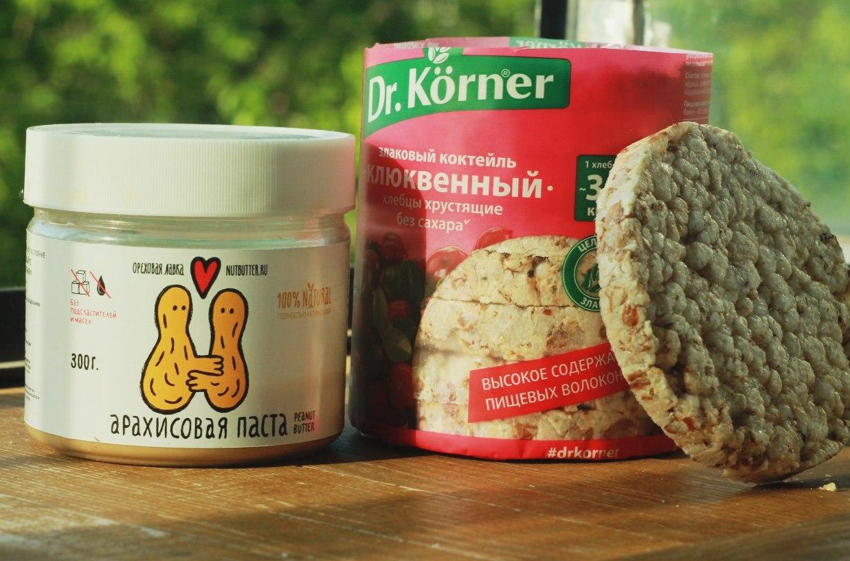 Dr. Körner