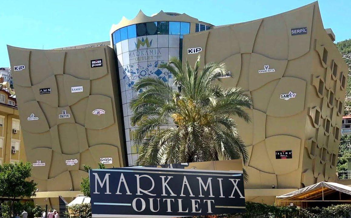 Торговый центр MarkaMIX