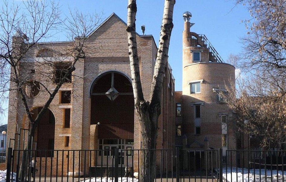 Школа 1270 в Москве