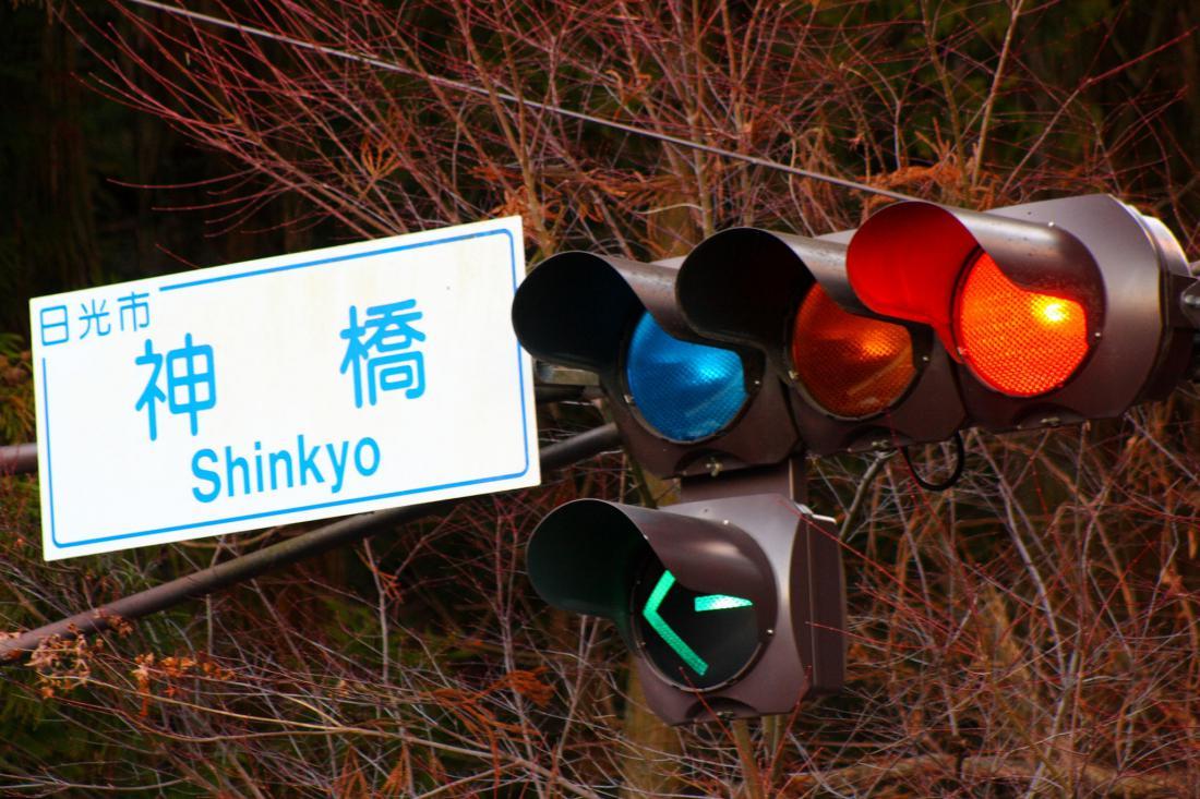 Светофор в Японии