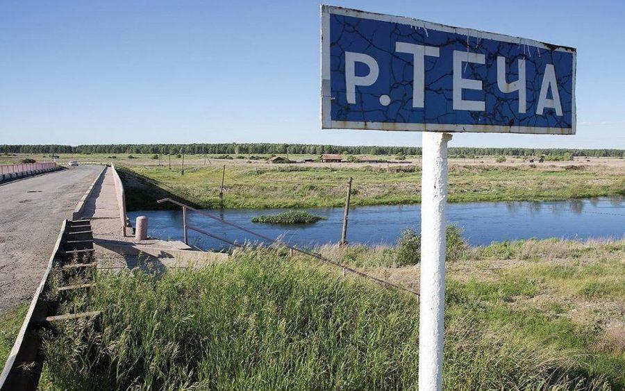 Уральская река Теча